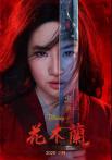 迪士尼真人版《花木兰》女主刘亦菲